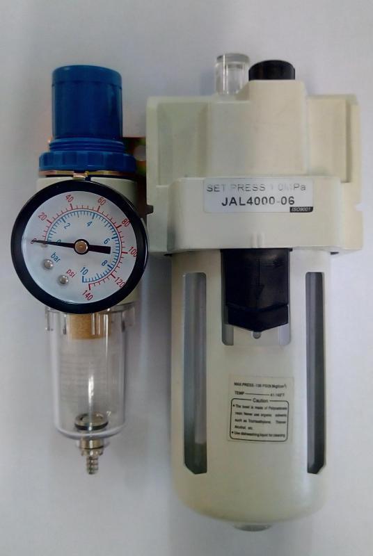 Pneumática tratamento de ar